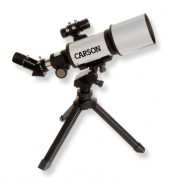 Telescope 14-116x70mm